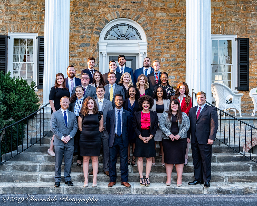 Group photo of the Emerging Leaders Program Class of 2019